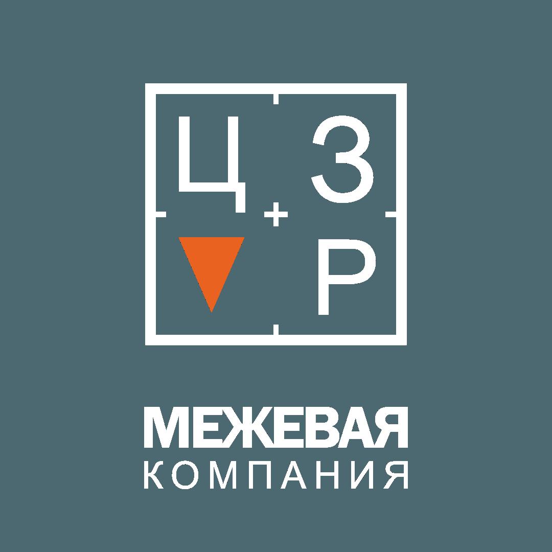 ЦЗР - Логотип